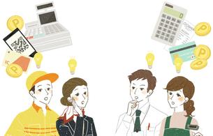 働く人達-ひらめき・理解-決済・販売・キャッシュレス-コピースペースのイラスト素材 [FYI04584402]