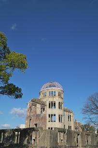 広島県 原爆ドームの写真素材 [FYI04585167]