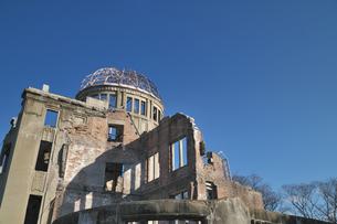 広島県 原爆ドームの写真素材 [FYI04585169]