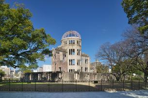 広島県 原爆ドームの写真素材 [FYI04585173]