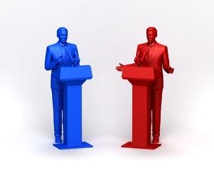 大統領選挙のイラスト素材 [FYI04586965]