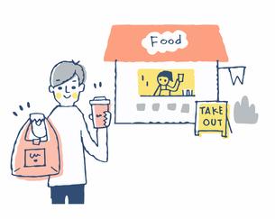 テイクアウトで飲食物を購入する男性のイラスト素材 [FYI04589354]