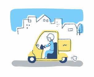 町を走るデリバリーサービスカーのイラスト素材 [FYI04589355]