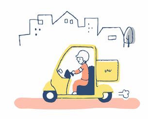 町を走るデリバリーサービスカーのイラスト素材 [FYI04589356]