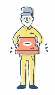 宅配ピザを渡す配達スタッフのイラスト素材 [FYI04589360]