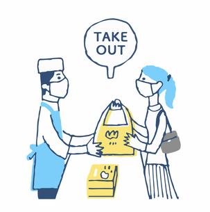 テイクアウトで食べ物を購入する女性のイラスト素材 [FYI04589361]