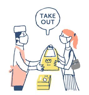 テイクアウトで食べ物を購入する女性のイラスト素材 [FYI04589362]