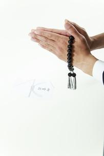 喪服で合掌する両手のアップ。アジア、仏教、文化、イメージの写真素材 [FYI04590710]
