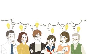 様々な世代-笑顔・ひらめき-吹き出しのイラスト素材 [FYI04590959]