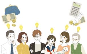 様々な世代-お金-笑顔・ひらめき-コピースペースのイラスト素材 [FYI04591937]