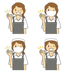 飲食店の若い女性店員 マスク フェイスシールド セット イラストのイラスト素材 [FYI04592061]