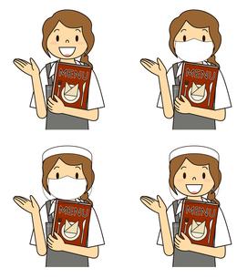 飲食店の若い女性店員 マスク フェイスシールド セット イラストのイラスト素材 [FYI04592062]