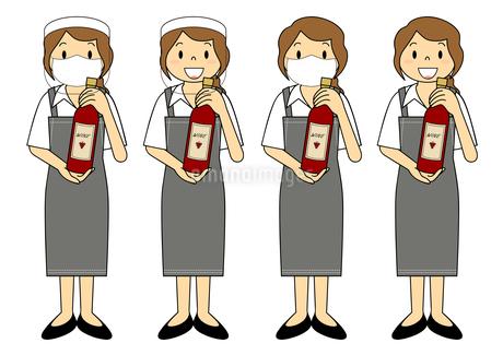 飲食店の若い女性店員 マスク フェイスシールド セット イラストのイラスト素材 [FYI04592076]