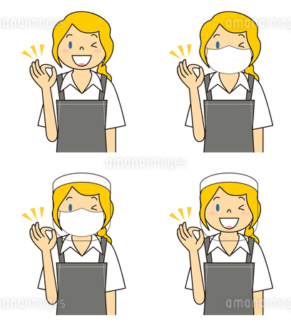 飲食店の若い女性店員 マスク フェイスシールド セット イラストのイラスト素材 [FYI04592082]