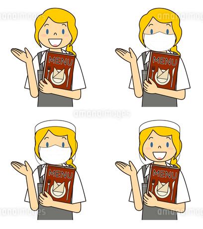 飲食店の若い女性店員 マスク フェイスシールド セット イラストのイラスト素材 [FYI04592083]