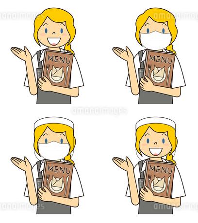 飲食店の若い女性店員 マスク フェイスシールド セット イラストのイラスト素材 [FYI04592084]