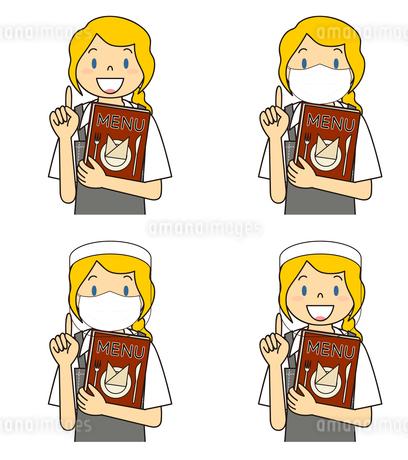 飲食店の若い女性店員 マスク フェイスシールド セット イラストのイラスト素材 [FYI04592086]
