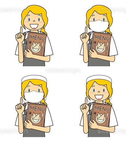 飲食店の若い女性店員 マスク フェイスシールド セット イラストのイラスト素材 [FYI04592087]