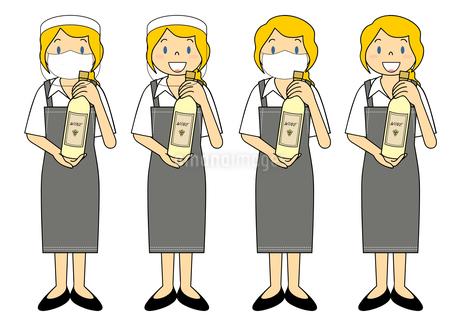 飲食店の若い女性店員 マスク フェイスシールド セット イラストのイラスト素材 [FYI04592098]