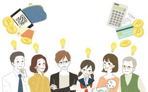 様々な世代-キャッシュレス-笑顔・ひらめき-コピースペースのイラスト素材 [FYI04592363]