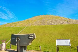 関西の風景 神戸市 五色塚古墳の写真素材 [FYI04592411]