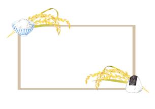 ご飯とおにぎりのフレームのイラスト素材 [FYI04596488]