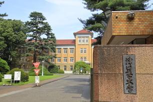 津田塾大学の写真素材 [FYI04602388]