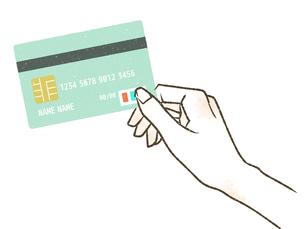 クレジットカード-キャッシュレス-カード払いのイラスト素材 [FYI04602753]