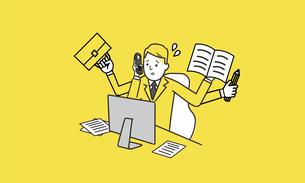 仕事に忙殺されるビジネスパーソン、黄色とグレーのイラストのイラスト素材 [FYI04603059]