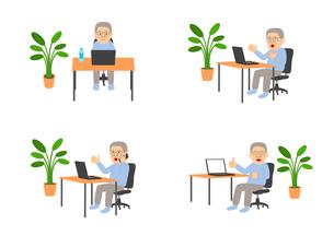 シニアのビジネスマン テレワークに挑戦 4点セットのイラスト素材 [FYI04603719]
