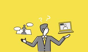 オンライン商談と対面、どっちが良いかの比較イメージのイラスト素材 [FYI04605055]