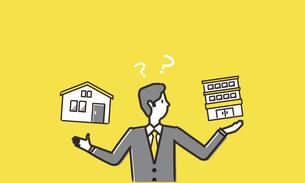 持ち家と賃貸、どっちがおトクかの比較イメージのイラスト素材 [FYI04605056]