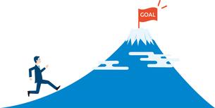 ゴールに向かって走るビジネスマンと富士山のイメージのイラスト素材 [FYI04605057]