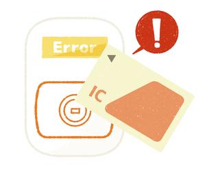 ICカード-キャッシュレス-決済エラーのイラスト素材 [FYI04605233]