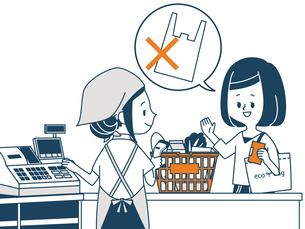 スーパーでプラスチック製レジ袋を断る女性のイラスト素材 [FYI04605312]