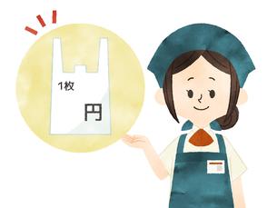 レジ袋有料-スーパーの店員-水彩のイラスト素材 [FYI04605588]