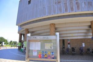 こもれびホール 西東京市の写真素材 [FYI04605981]