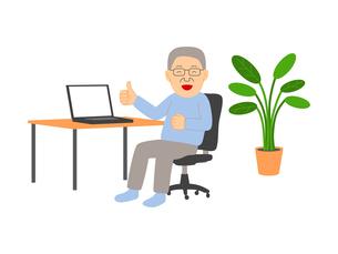 シニアのビジネスマン テレワークに挑戦 仕事が片付いてリラックスのイラスト素材 [FYI04606089]