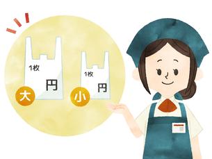 レジ袋有料-スーパーの店員-水彩のイラスト素材 [FYI04606303]