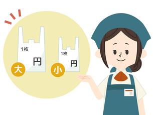 レジ袋有料-スーパーの店員のイラスト素材 [FYI04606305]