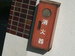 消火器の写真素材 [FYI04606861]