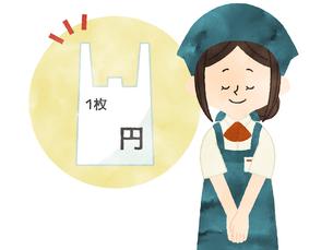 レジ袋有料-スーパーの店員-水彩のイラスト素材 [FYI04607196]