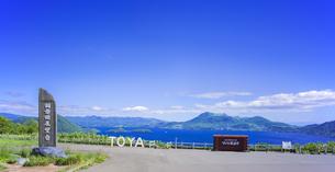 北海道 自然 風景 洞爺湖の写真素材 [FYI04608772]
