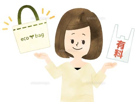 エコバッグを選ぶ女性-水彩のイラスト素材 [FYI04609519]