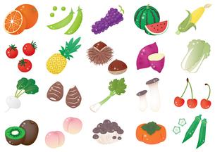 野菜と果物 セット ハイライトのイラスト素材 [FYI04609543]