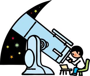 天文台の大型望遠鏡で宇宙を観測する研究員のイラスト素材 [FYI04609581]