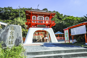 長崎鼻の竜宮神社の写真素材 [FYI04610520]