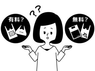 女性-プラスチック製レジ袋有料化-白黒のイラスト素材 [FYI04611729]