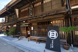 長野県 奈良井宿の写真素材 [FYI04612517]