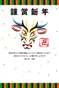 年賀状 ウシの顔のデザイン 日本の伝統芸能 歌舞伎の顔のメイク 隈取り イラストのイラスト素材 [FYI04613219]